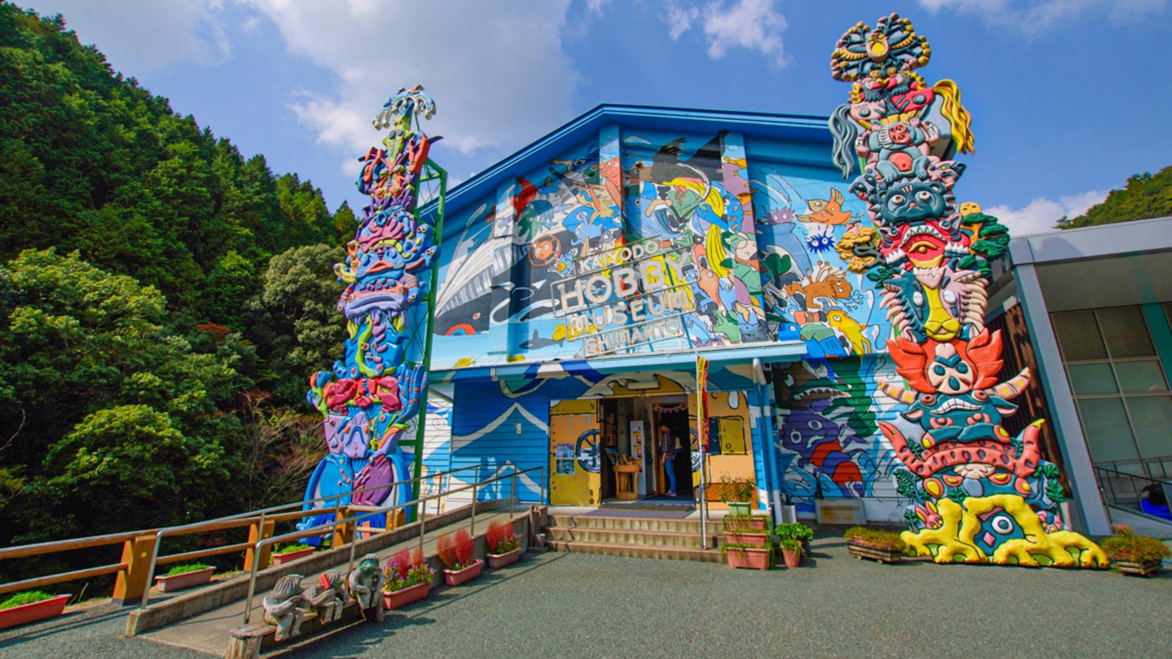 山奥にあるフィギュアの聖地「海洋堂ホビー館四万十」へお立ち寄り