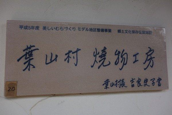 【寄稿】【津野町・体験】たった、1500円で2つもオリジナルコップ&皿が作れる焼物工房が高知県にあったよ!
