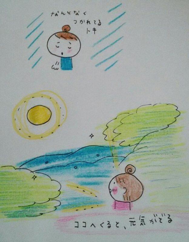 【寄稿】疲れた時行くと元気になる場所「須崎」ローカルを熟知した須崎女子と周った「一日堪能コース」はこれ、奥四万十博