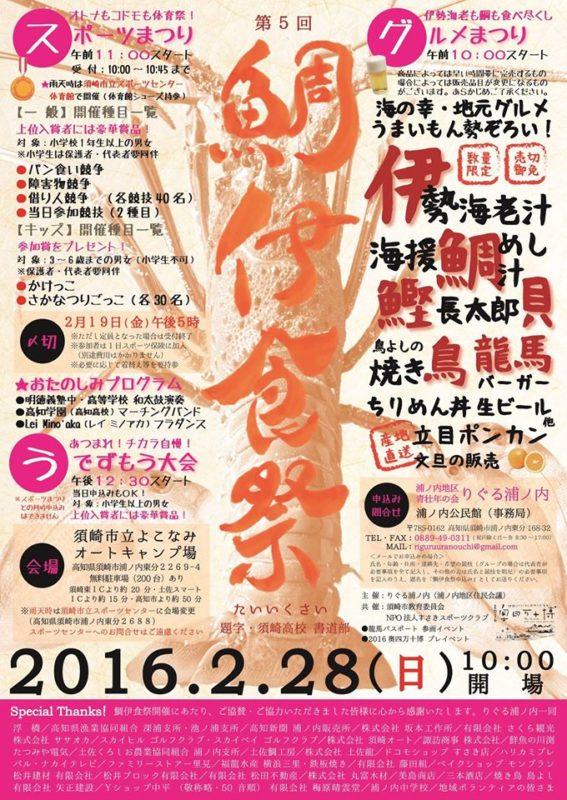 【イベント情報】2月27日(土)、28日(日)今週末いきたいイベントのご紹介♪