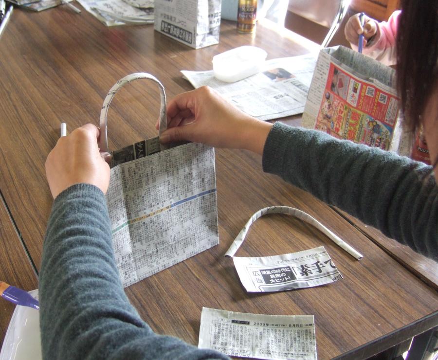 新聞バック作り体験