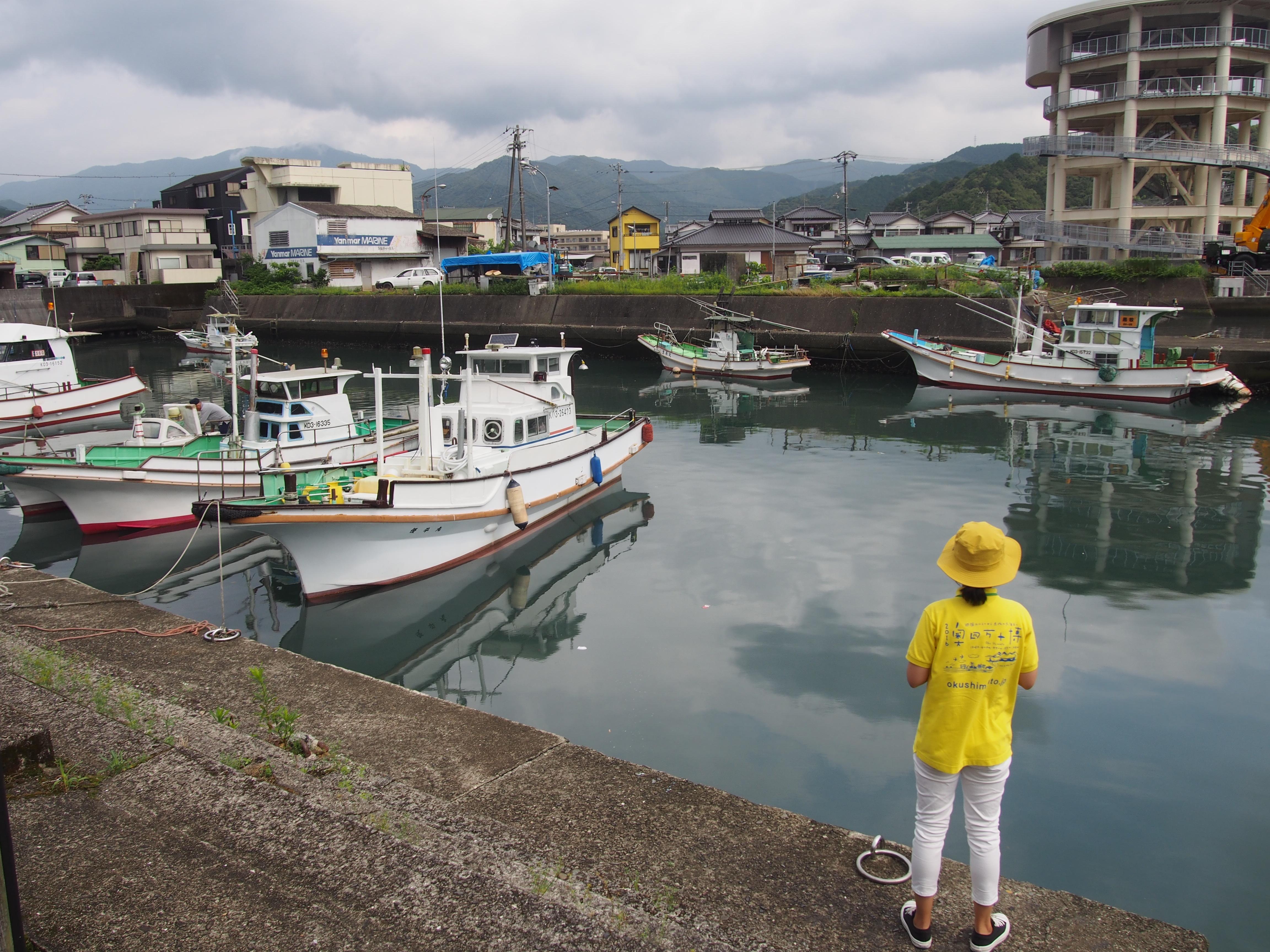 高知県 中土佐町 まち歩き 内港 文化的景観