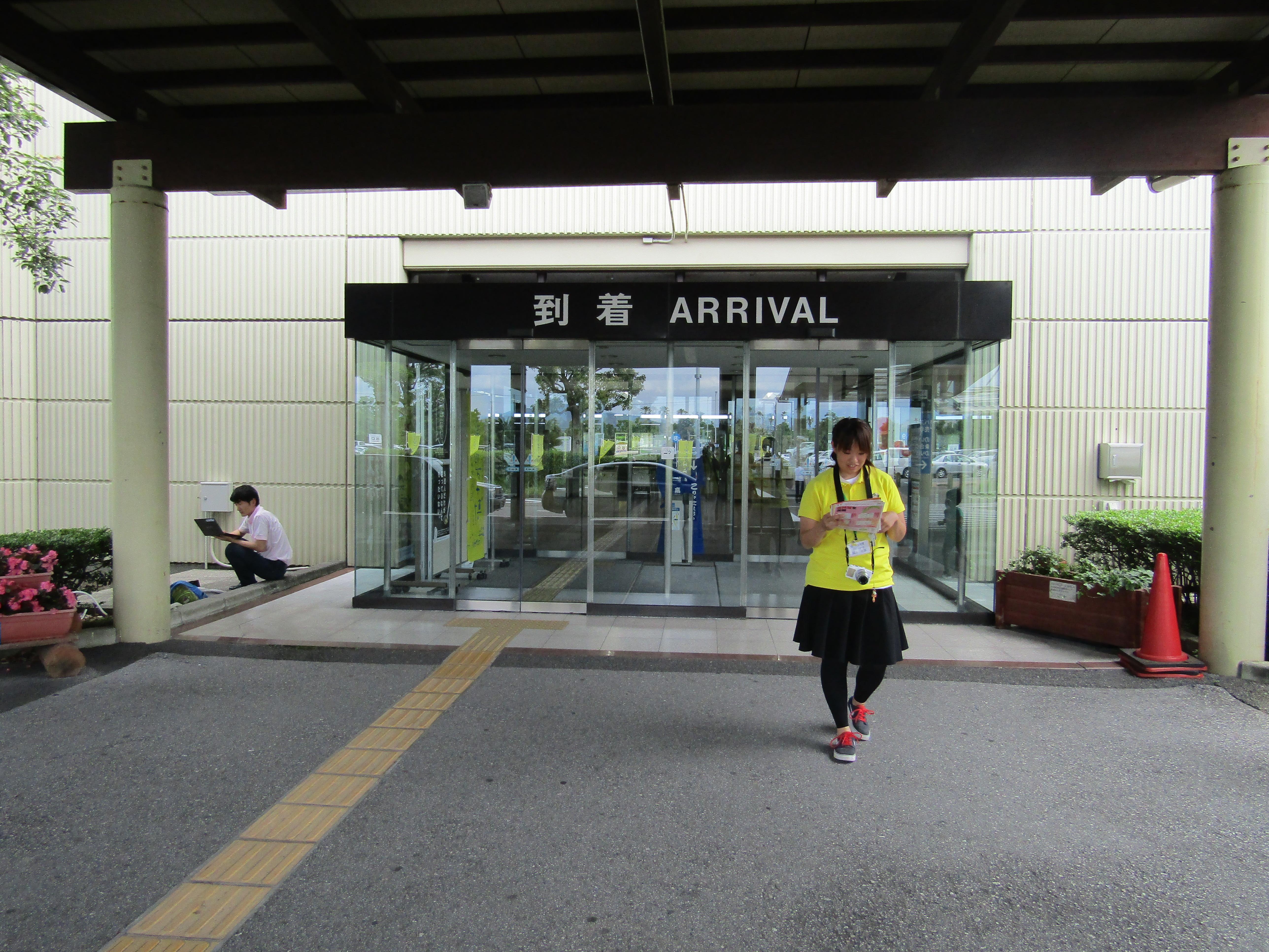 高知空港 奥四万十博 中土佐町 モデルコース