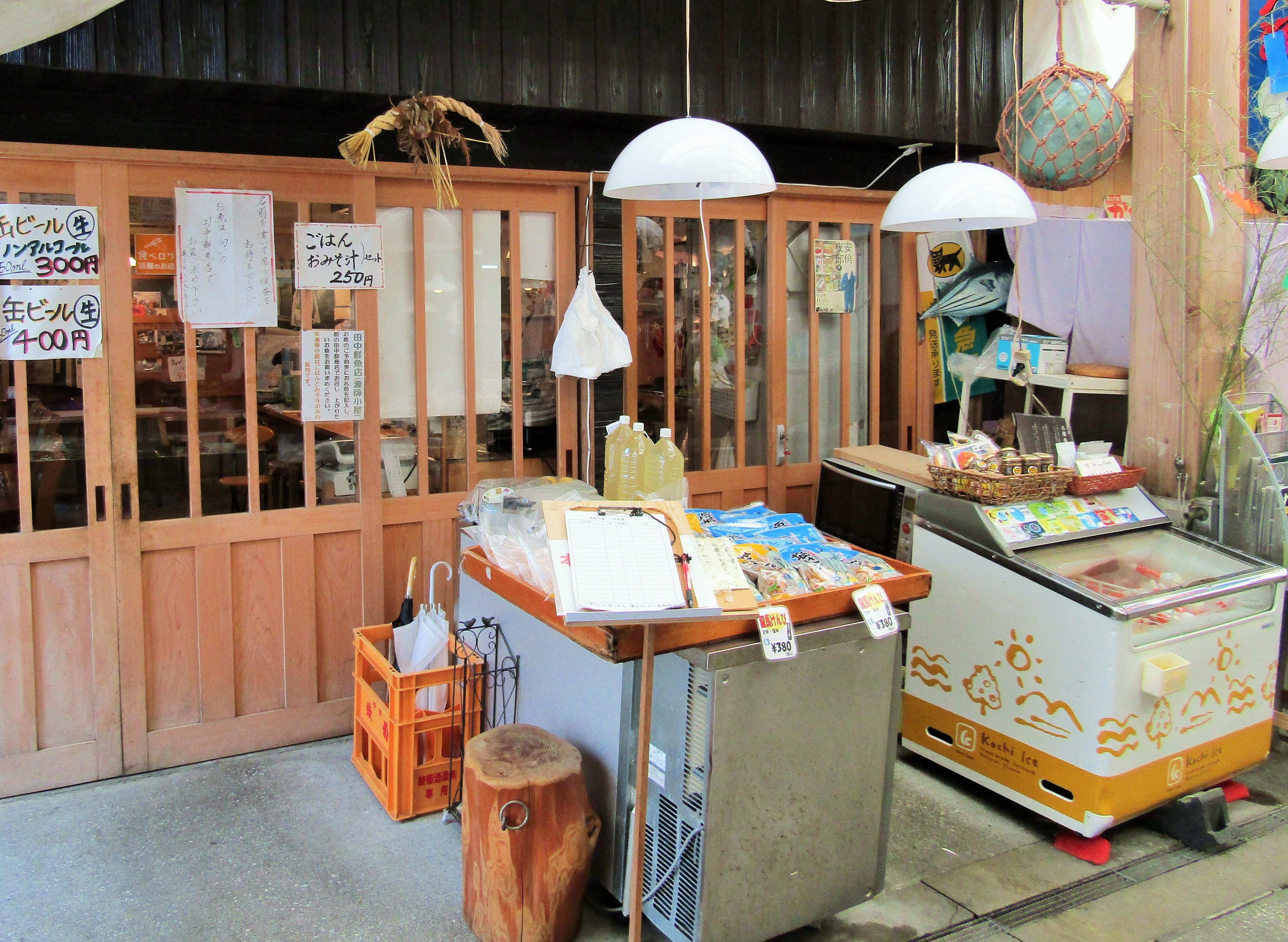 田中鮮魚店 漁師小屋