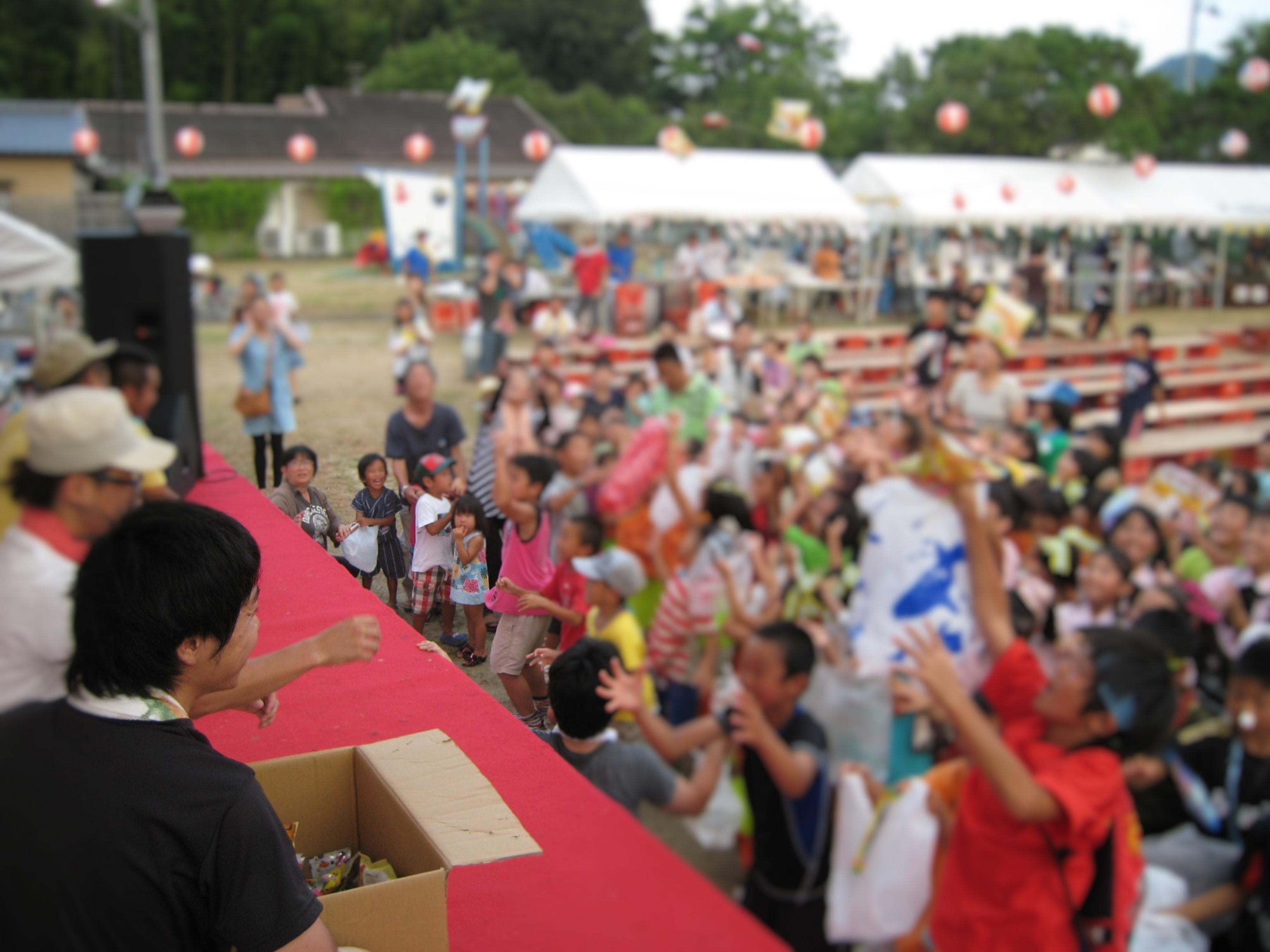 高知 中土佐町 イベント サマーフェスティバル