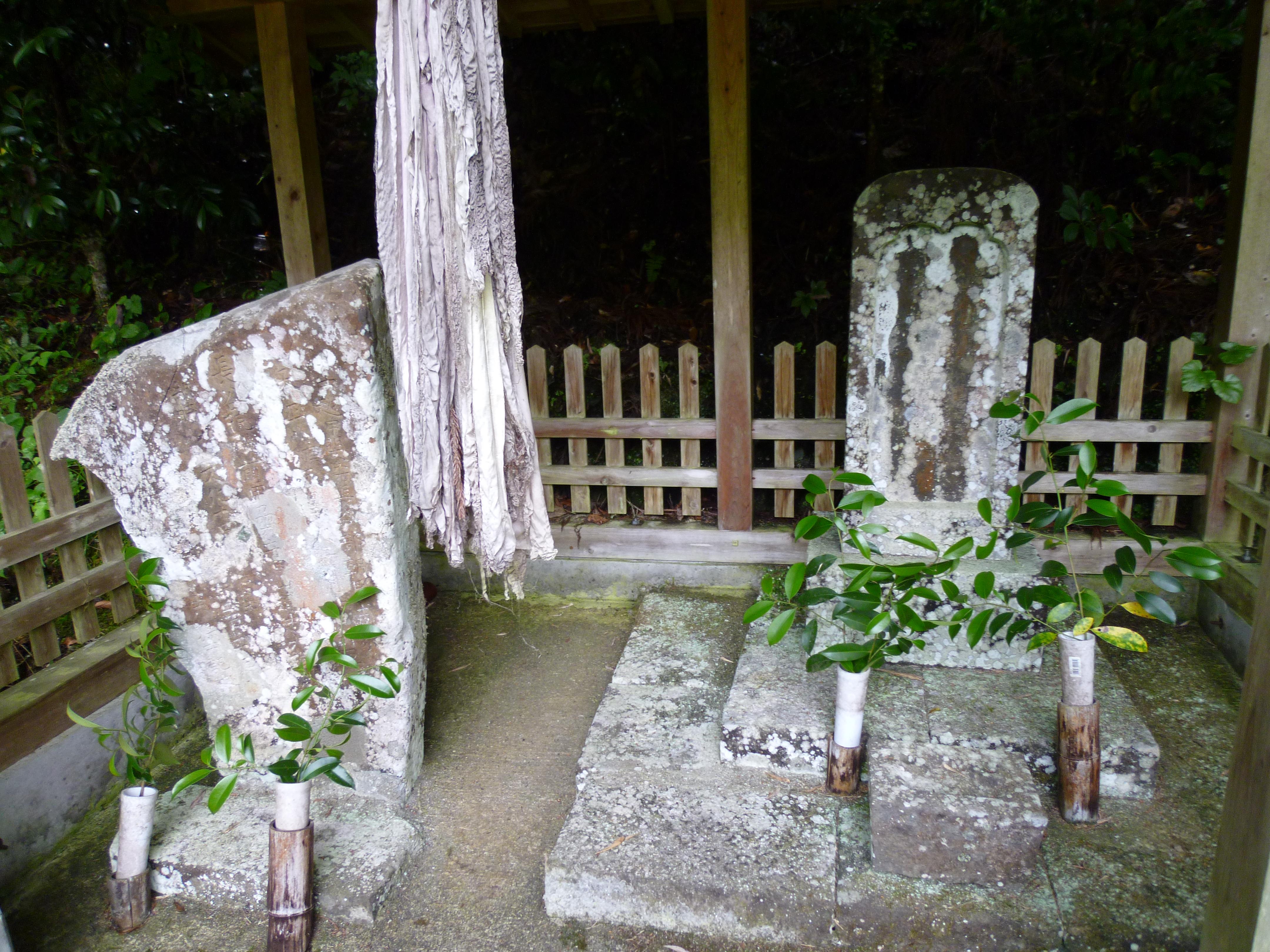 中越長左右衛門の墓