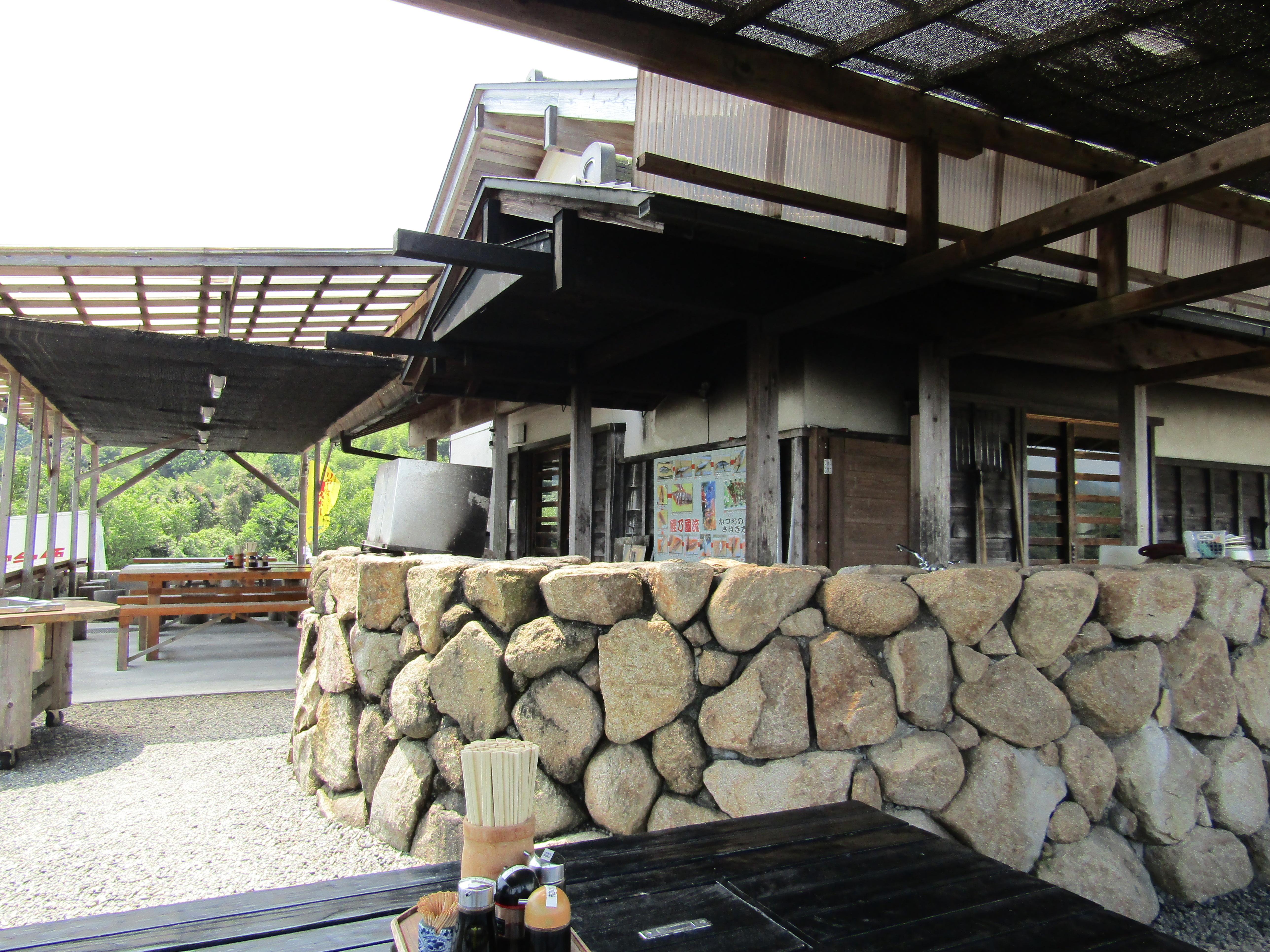 黒潮工房 タタキ焼き台