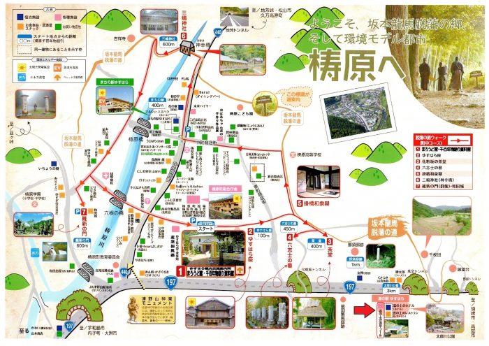 町内MAP271