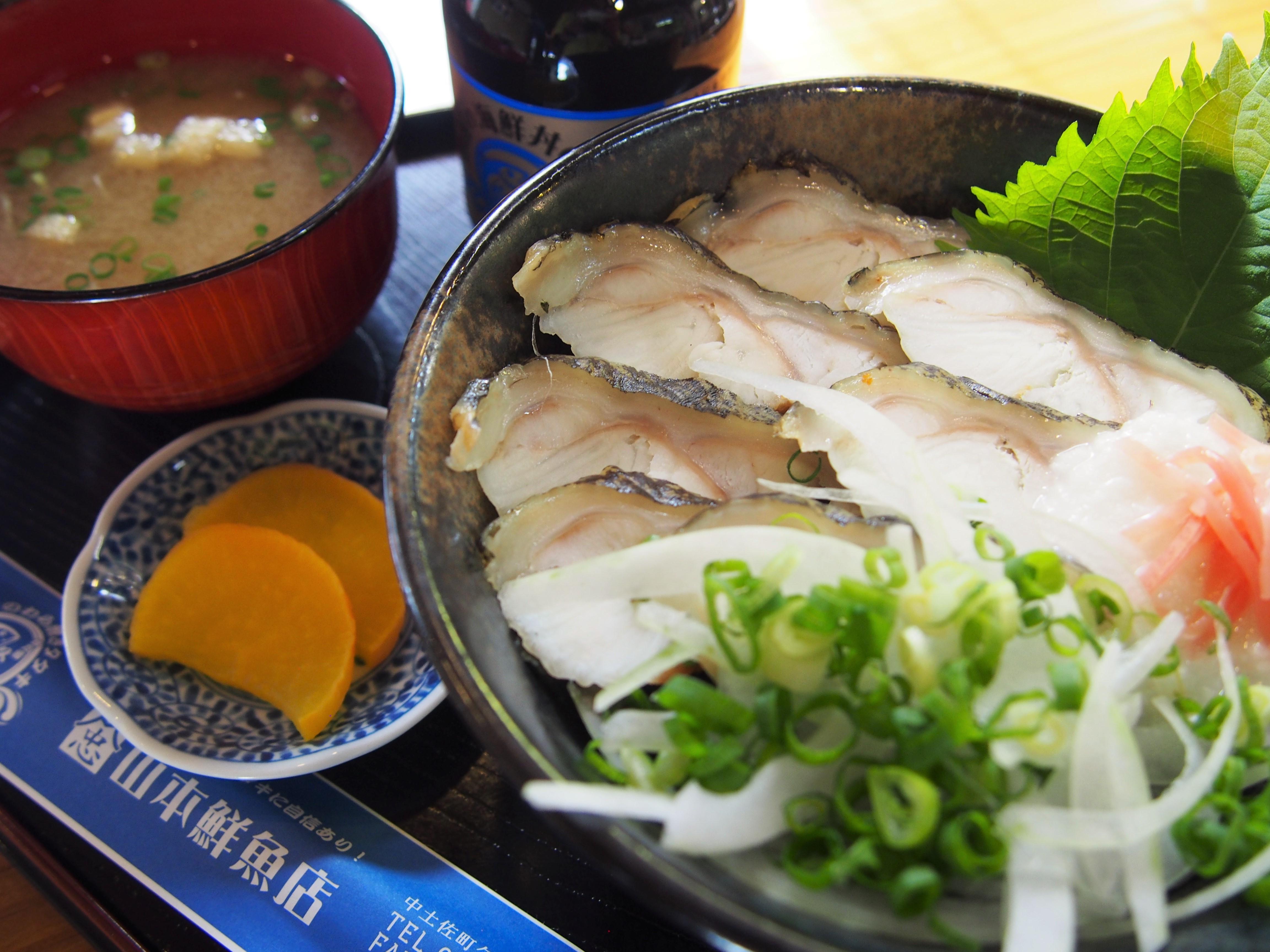 うつぼタタキ丼 山本鮮魚店 ランチ
