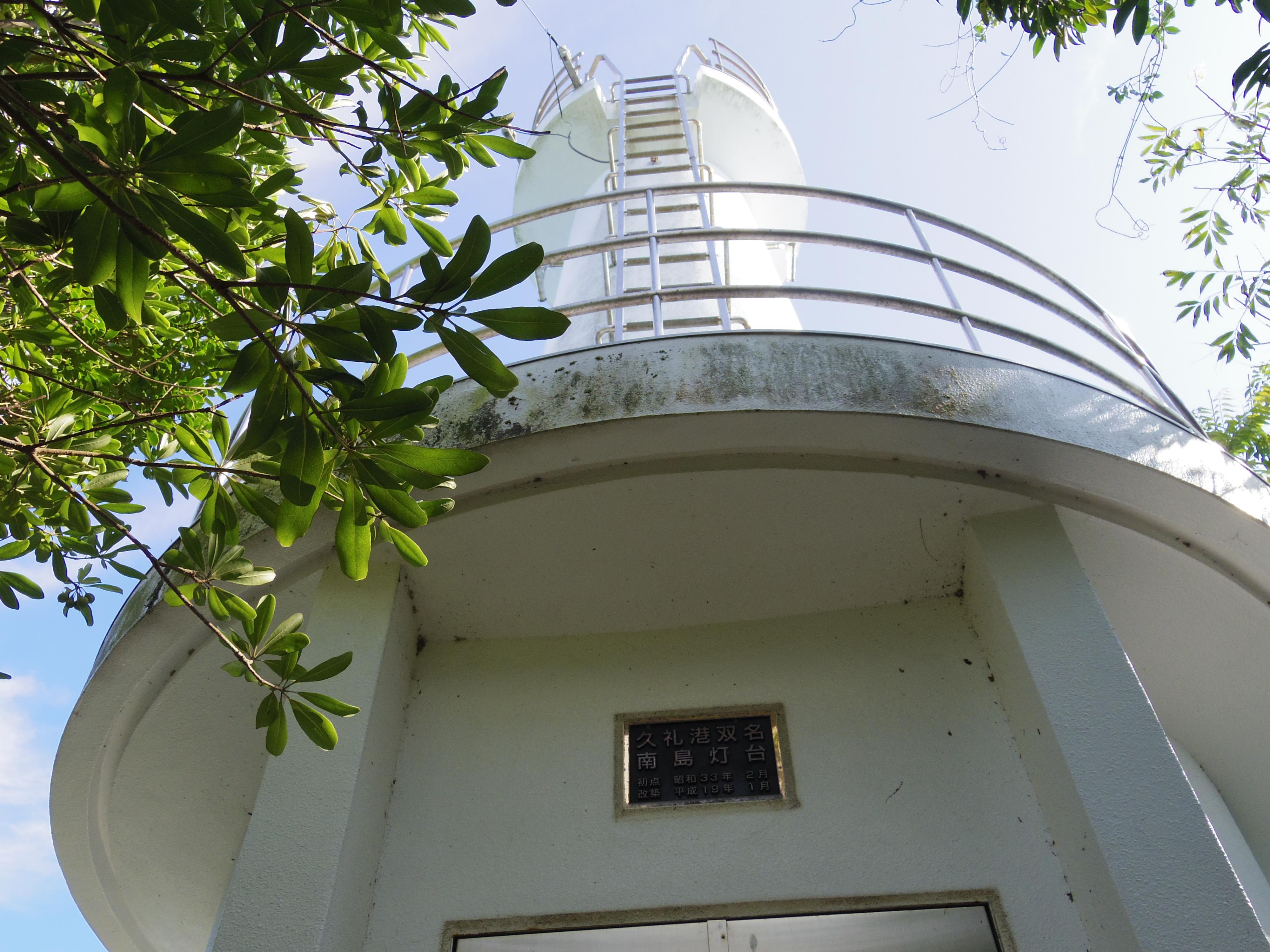 双名島 灯台 弁天島