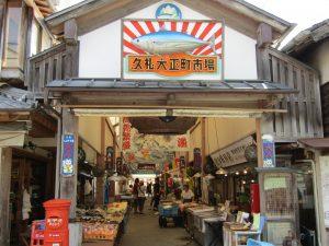 ゴールデンウイーク高知おでかけスポット!久礼大正町市場のご紹介。