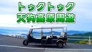 「津野ぶら」YouTubeチャンネルのご紹介
