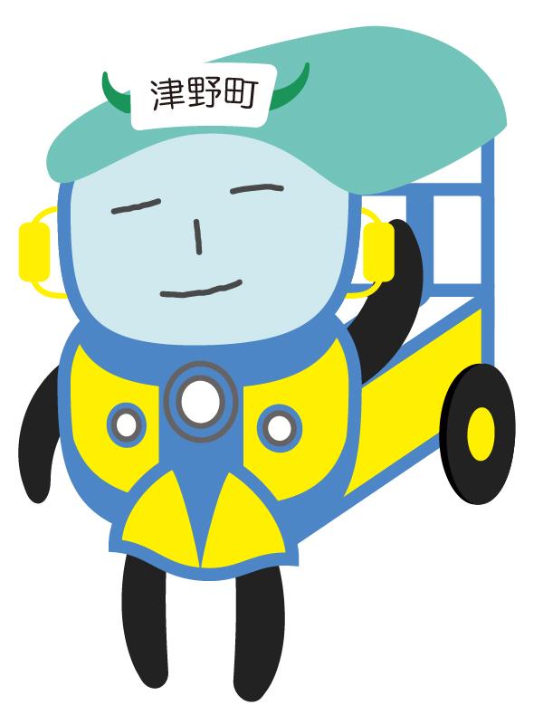 アナグマをさがせ!ツノトゥク7月周遊【動画】