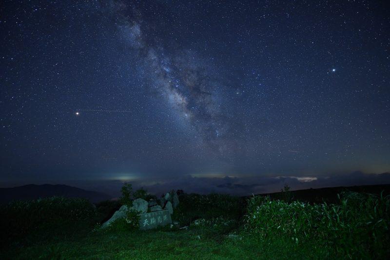 360°満天の星!四国カルスト天狗高原の星空