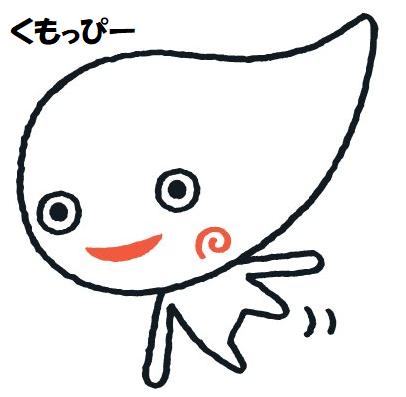 【梼原町】☆維新の風コンサート☆