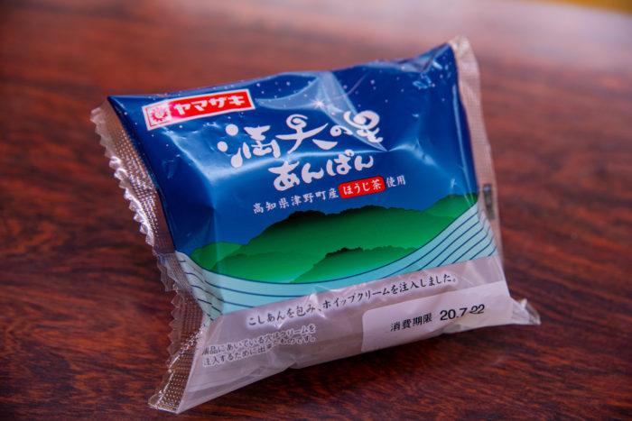 もう食べましたか?「満天の星あんぱん 高知県津野町産ほうじ茶使用」